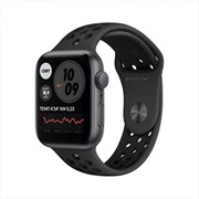 Apple Watch Nike Series SE GPS