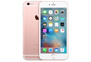 Apple iPhone 6S Plus 64 Gb Rose Gold