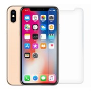 Защитное стекло iPhone Xs Max Ultra Glass Slim - 0.28mm