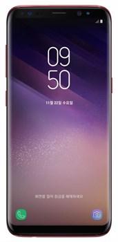 Samsung Galaxy S8 64Gb  Королевский рубин - фото 7449