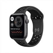 Apple Watch Nike Series SE GPS