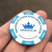Фишка привилегий KUPIDIGITAL.RU